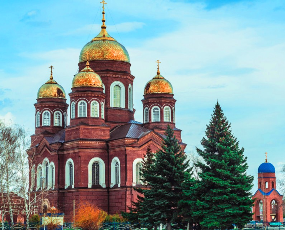 Николаевское благочиние